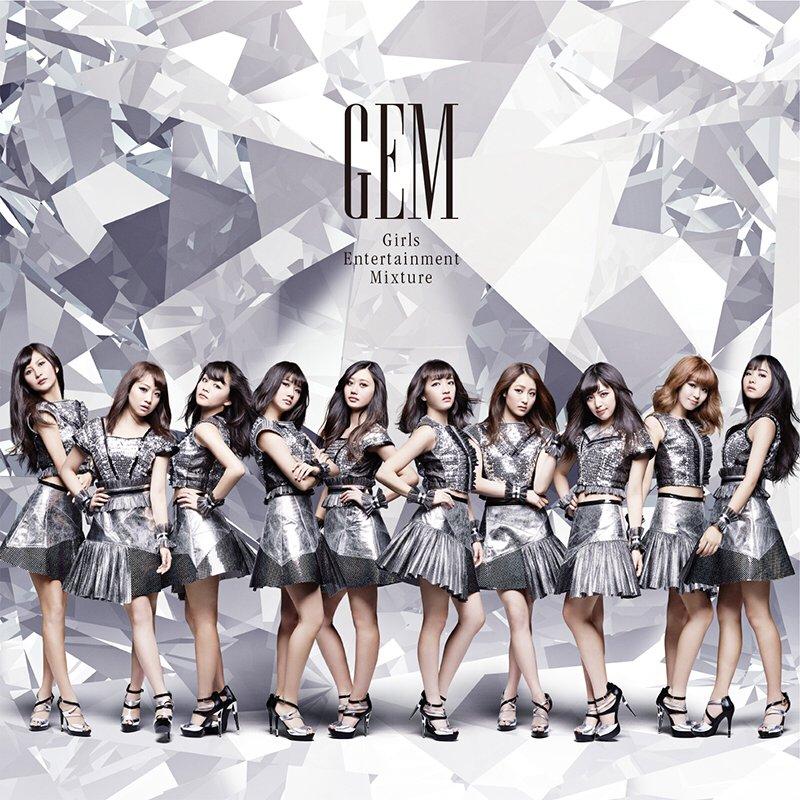 test ツイッターメディア - #nowplaying GEM - EMERGE!! / Girls Entertainment Mixture [Type-C] [Disc 2]  もう一度現場で聴きたかったな。初めて見た時にステージの真ん中で輝く彼女を見てGEMに興味を持ったんだ… https://t.co/xPAhjReM7F