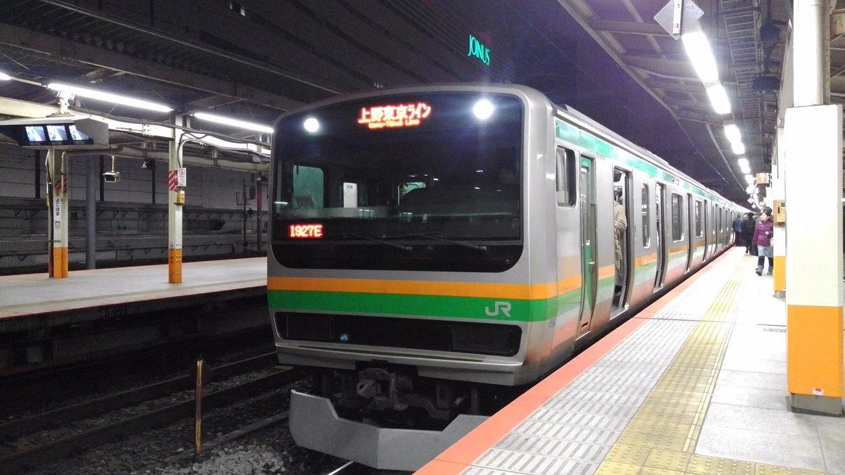 test ツイッターメディア - 上野東京ラインで一気に横浜まで南下。都内北部の尾久からだと座れるので、混んでいるDTにわざわざ乗り換えて突っ込むよりこちらの方が断然良い。 https://t.co/m3d1fW6KRA