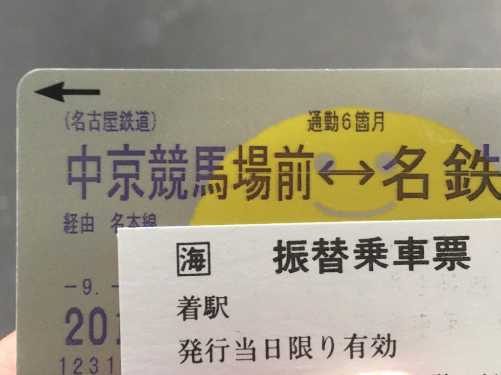test ツイッターメディア - JR共和駅へワープ。 https://t.co/UkQJFJXTb3