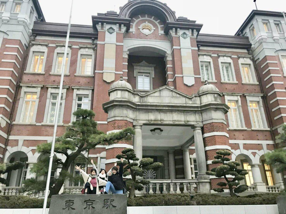 test ツイッターメディア - 東京研修本日は、原宿→表参道→東京駅→銀座→東京タワーと巡った旅‼️ 学生は大はしゃぎ😄✨  一つ一つの観光スポットで様々な発見をしました☺️🍀  ホテルは「変なホテル」。恐竜がフロントに立っているのをみて、また大はしゃぎ💨💨 https://t.co/85pX9lKEuh