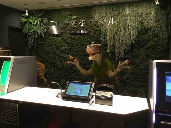 test ツイッターメディア - ラウンジ帰りのブログ : ロボットの恐竜が働いてる「変なホテル」に泊まってきた https://t.co/xvxNlplq5e https://t.co/rgfQlfIFPV