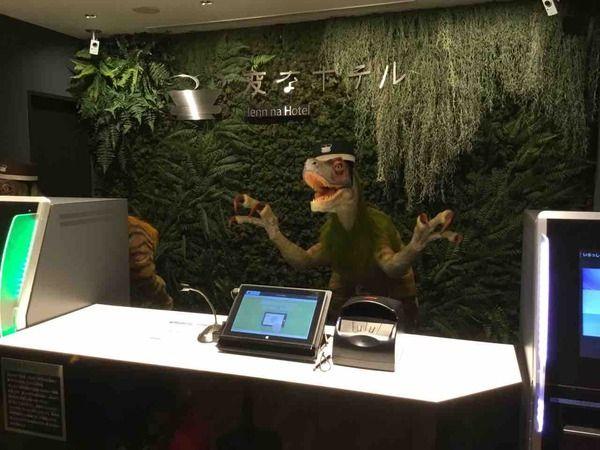 test ツイッターメディア - ラウンジ帰りのブログ : ロボットの恐竜が働いてる「変なホテル」に泊まってきた https://t.co/lba9uRqvQu https://t.co/FTqtiumRSF