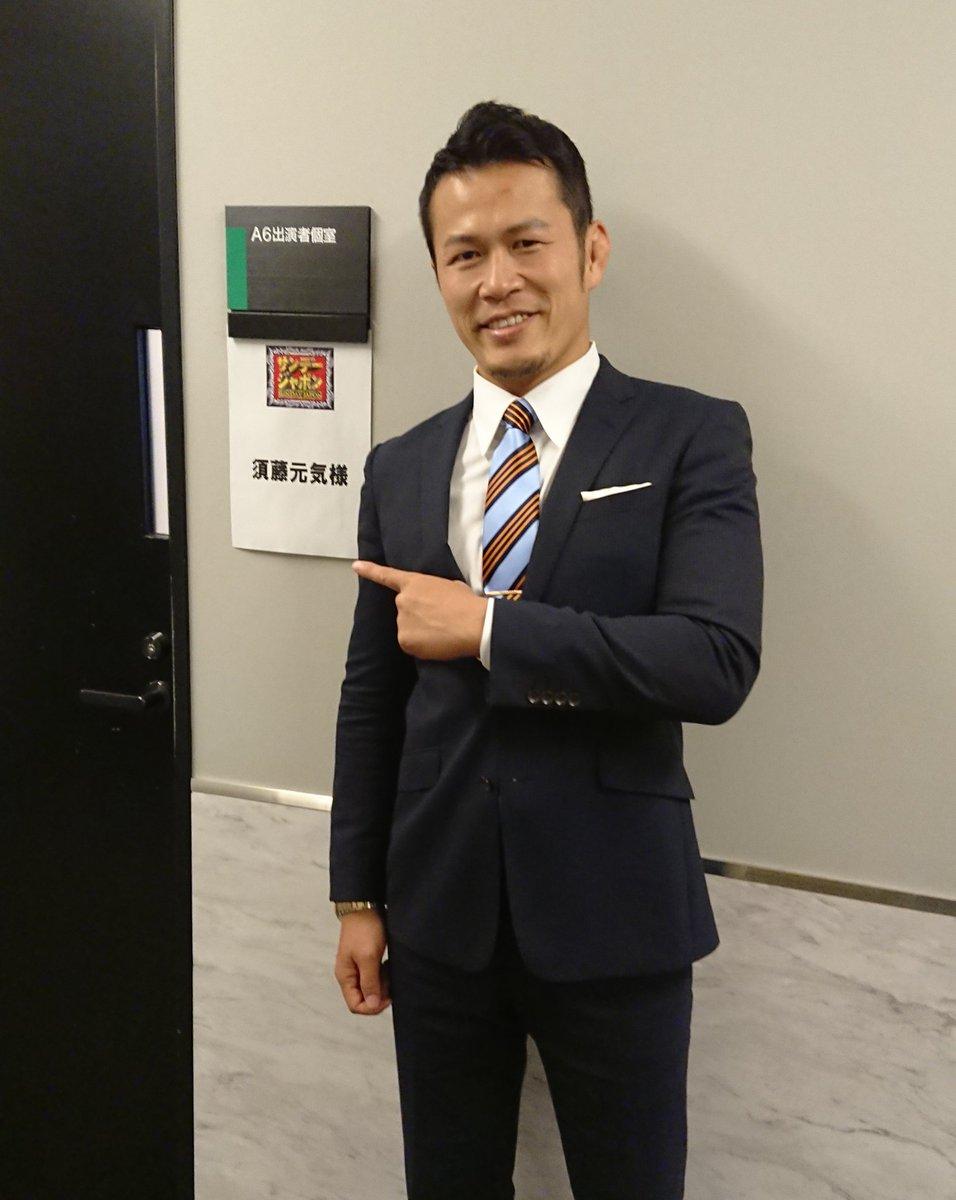 test ツイッターメディア - 【裏ジャポ!】本日のゲスト須藤元気さん! @genki_sudo 放送終わりにパチリ!????爽やかで素敵です!そして、番組レギュラーデーブさん!@dave_spectorデーブさんはいつもご自身で衣装を選んでいます!派手なスタジオにも負けないですよ!#サンデージャポン #須藤元気 #tbs https://t.co/3q6lI5TXBP