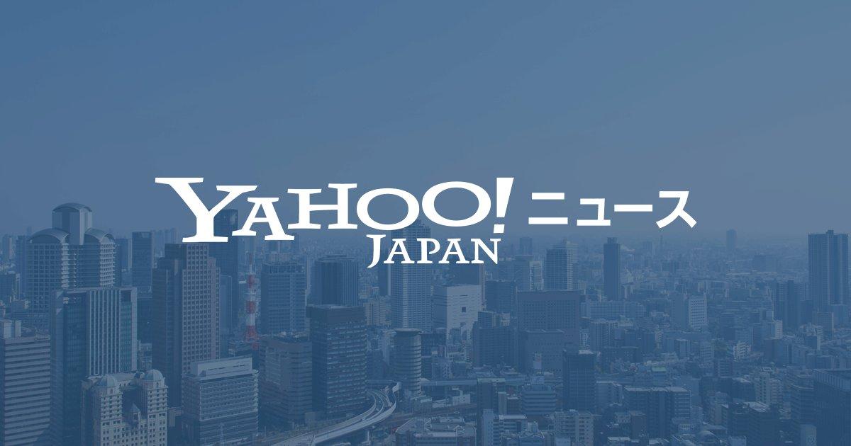 test ツイッターメディア - MAKIDAI「ZIP!」を3月卒業 https://t.co/yK6aRmLa09 https://t.co/mhGB6ysSyg