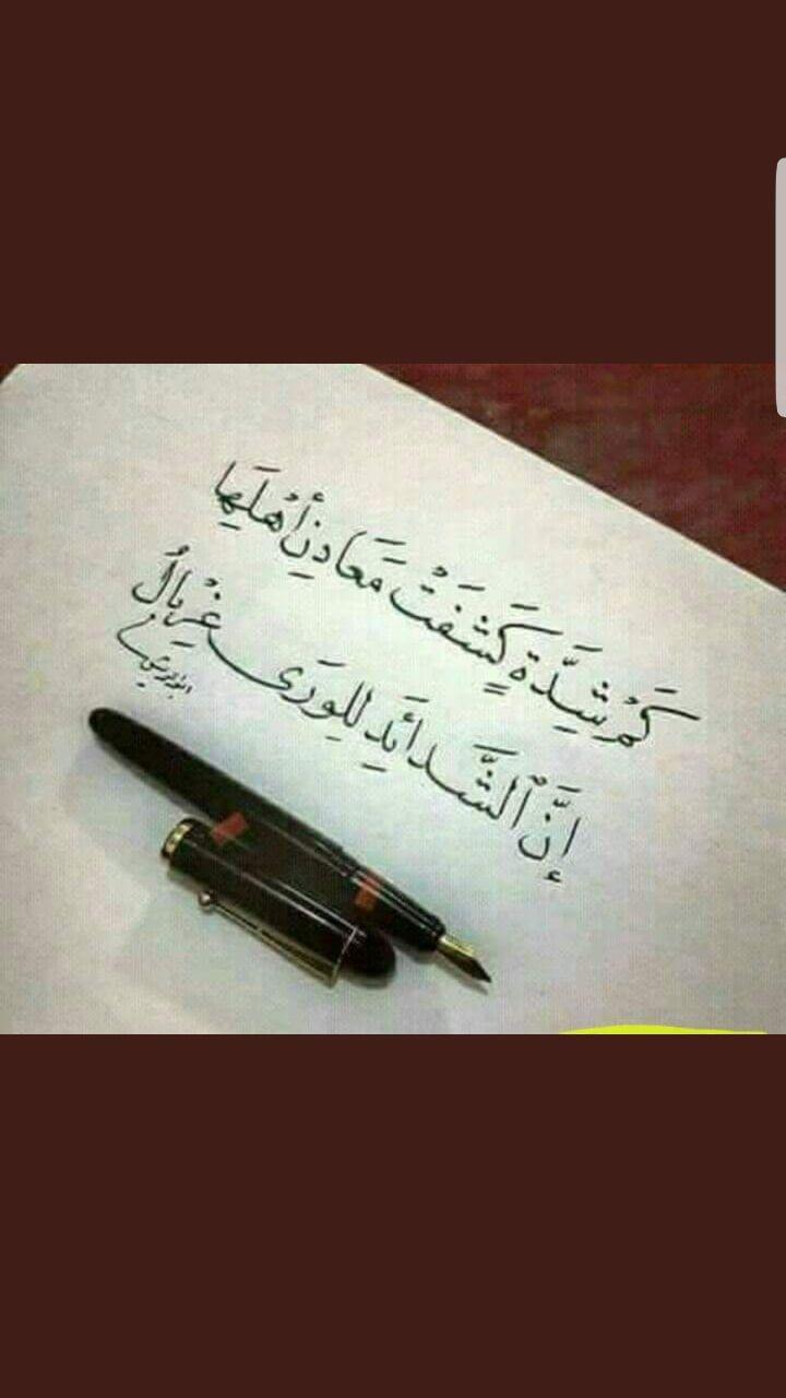 خالد الحجاج En Twitter حسبي الله على من خذلني