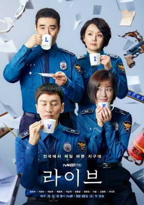 Image result for live tvn drama poster