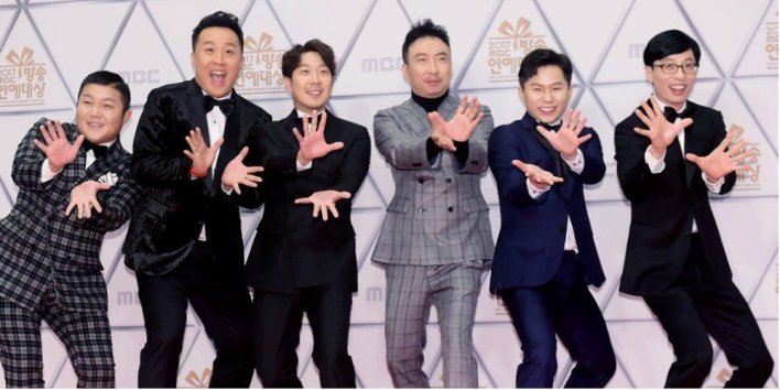 Image result for infinite challenge site:twitter.com