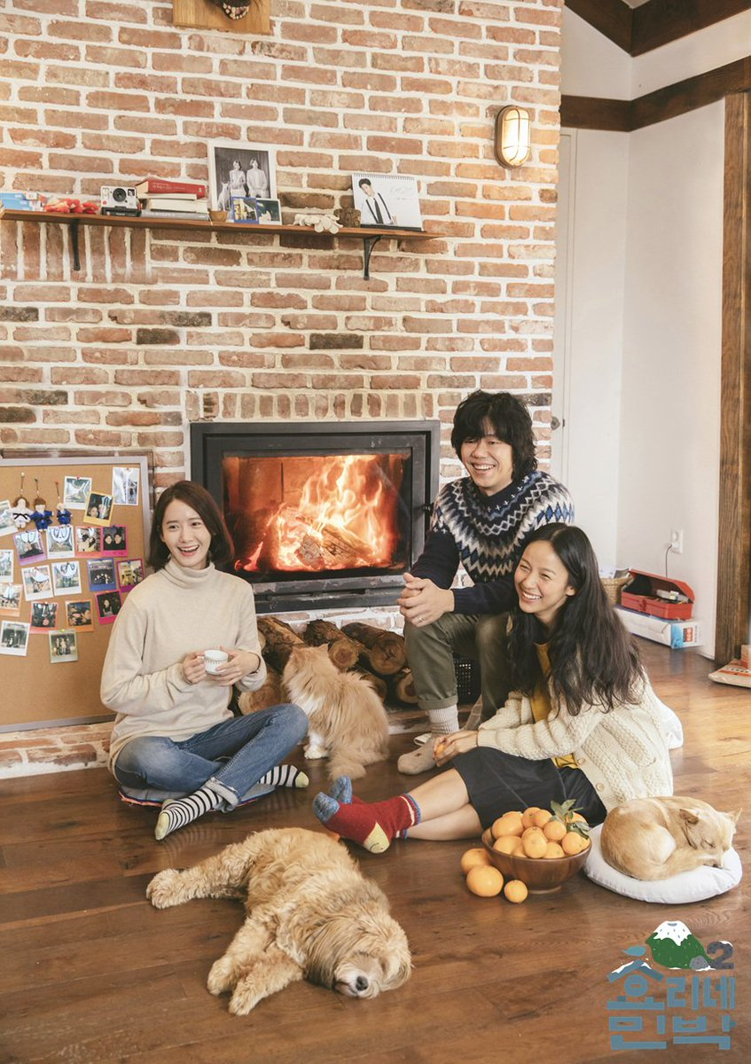 Image result for hyori's homestay bogum site:twitter.com