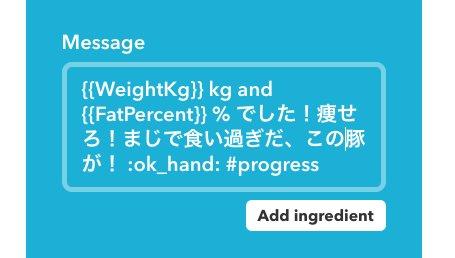 test ツイッターメディア - とりあえず、IFTTTに体重計のデータをSlackに通知するように連携してみた。IFTTTすげー。これをAlexaにも言ってもらうように作れば完璧だ。 https://t.co/JZOLHo0Kcp