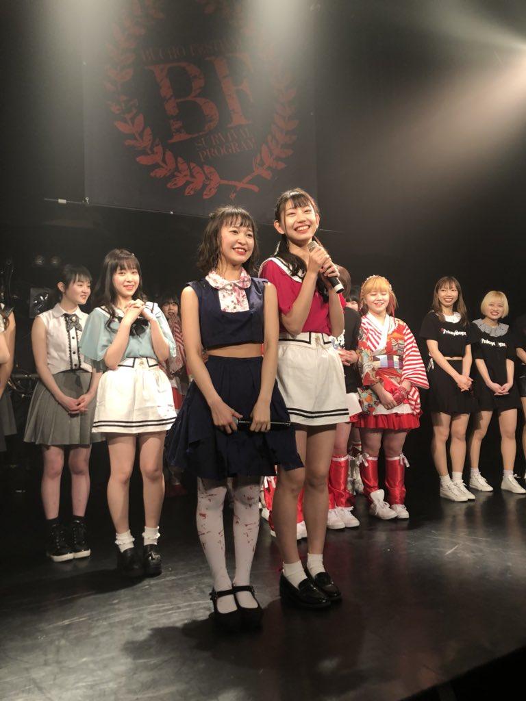 test ツイッターメディア - 20180322 渋谷club asia 第20回部長フェスティバル #ですラビッツ #ですラビセトリ  2nd Attack なんで? お洒落キャパ部長と歪み ですラビランド LAST SONG  レア衣装は季節はずれのハロウィン仕立てネイビー!ヒューッ‼︎ …ちなみに部長は通常仕様でした(^^) https://t.co/8USlmHdmt6