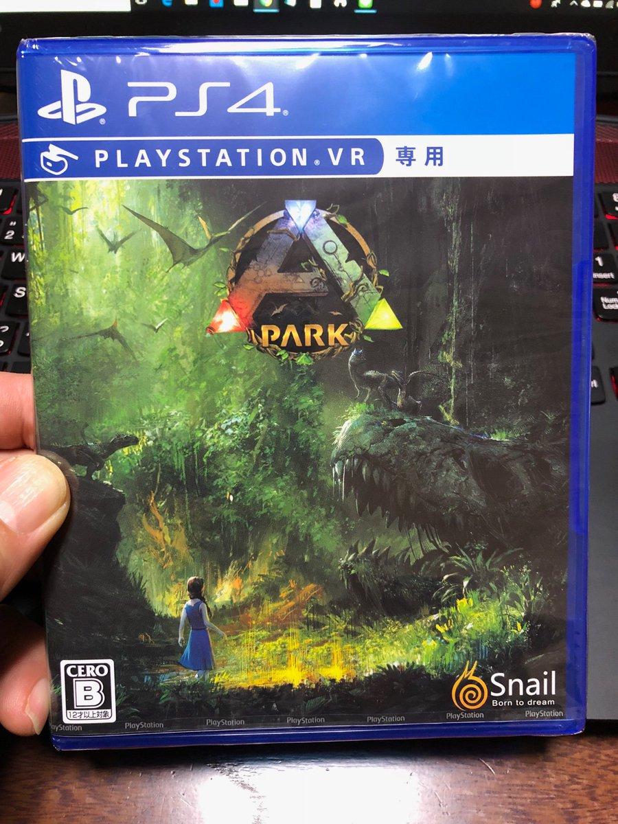 test ツイッターメディア - やっと届いた!PSVRゲーム「ARK Park (アークパーク) 」今から恐竜と戯れてきます~笑 https://t.co/UxK3maMKqc