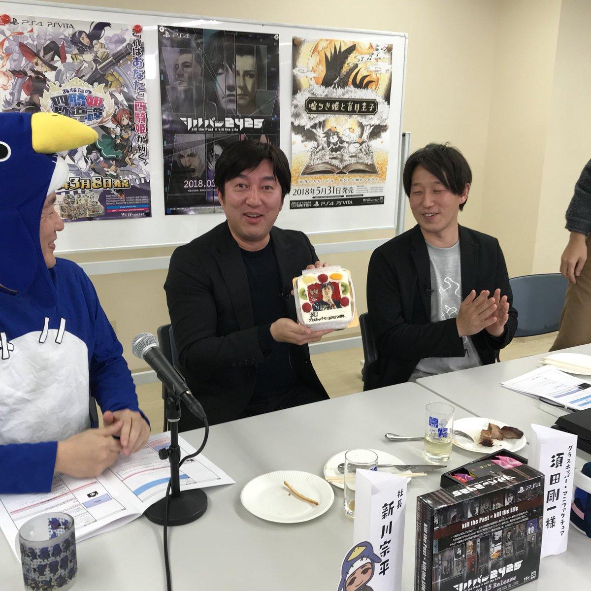 test ツイッターメディア - 須田剛一@suda_51 出演「シルバー2425」発売直前特集「ゆるいち」をご覧くださった皆さん、ありがとうございました。また、日本一ソフトウェアの皆さん、お祝いのケーキまでご用意頂きありがとうございました! https://t.co/Od52FXwKSH