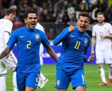 Video: Nga vs Brazil