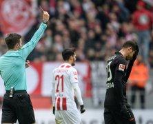 Video: Cologne vs Bayer Leverkusen