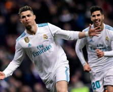 Video: Real Madrid vs Girona