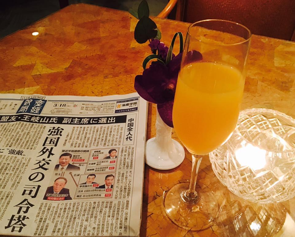 test ツイッターメディア - 沖縄の自然は美しい。満喫したい。では宿泊はどこにするか。本島でのお勧めは国頭郡東村にある依田啓示さん経営の「CANAAN SLOW FARM」。那覇市内なら、おもろまちの「ザ・ナハテラス」。ここのクラブラウンジにはなんと産経新聞がある。沖縄では珍しい。これを投稿したらかえって嫌がらせがあるかな? https://t.co/80ecZTZaDM