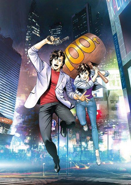 test ツイッターメディア - 【歓喜】『シティーハンター』新作アニメ映画が2019年に公開!https://t.co/AcFlsWmwg1昨年のアニメ放送開始30周年を機に企画が始動したそう。神谷明、伊倉一恵というオリジナルキャストの継続も決定した。 https://t.co/ct860bfSo8