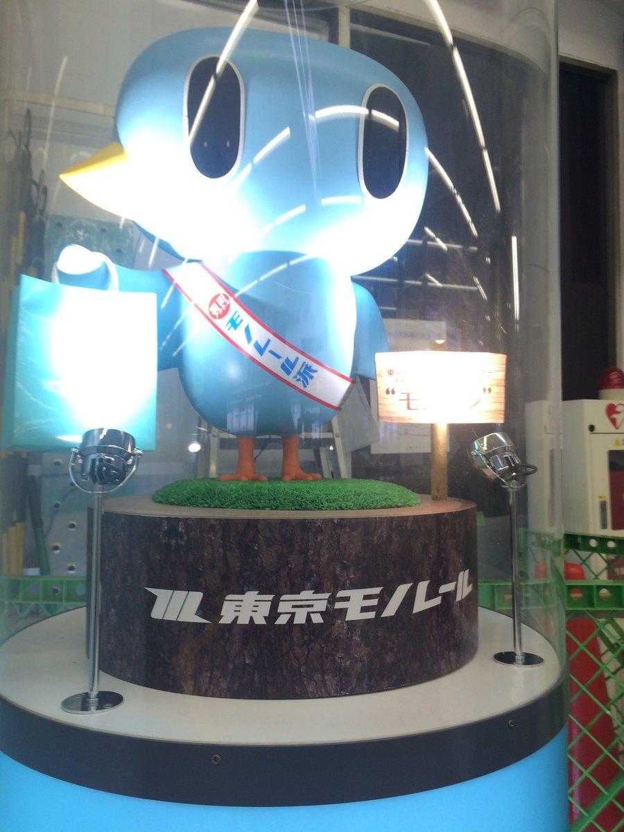 test ツイッターメディア - 東京モノレールに乗ると飛行機に乗りたくなるよね。  しかしこのライティングはあれだ。懐中電灯を下からやる奴だ。 https://t.co/M0Cv3jtD0D