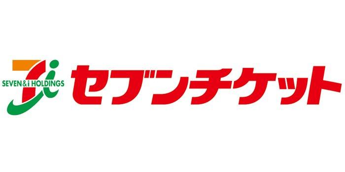 test ツイッターメディア - 【セブンイレブンニュース】 はとバス 「お花見 東京の桜」セブンチケットにて販売中! https://t.co/8wVkTiL6iy #セブンイレブン #セブン #セブン銀行 #コンビニ情報 #コンビニニュース https://t.co/XbfMtz8A7M