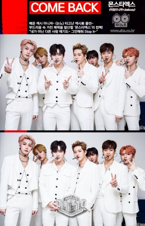 Image result for monsta x pdnote site:twitter.com