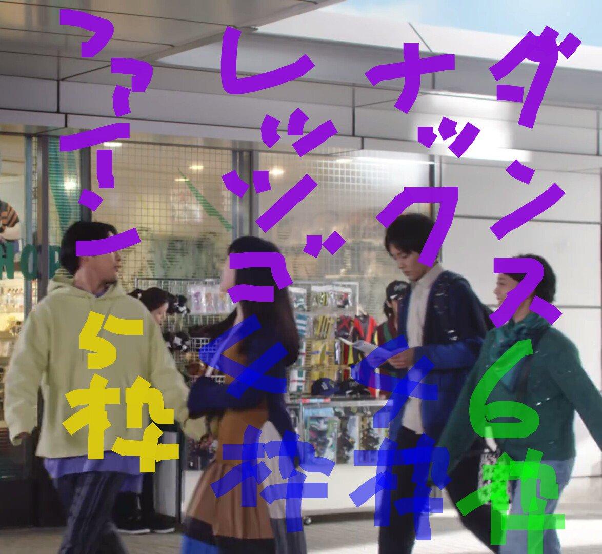 test ツイッターメディア - #競馬#高松宮記念JRAのCMにこんなヒントが!!!知ってたら。。(笑) https://t.co/VDXdYomOO3
