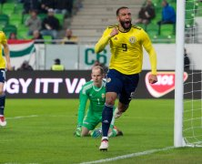 Video: Hungary vs Scotland