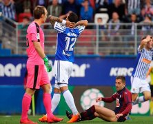 Video: Eibar vs Real Sociedad