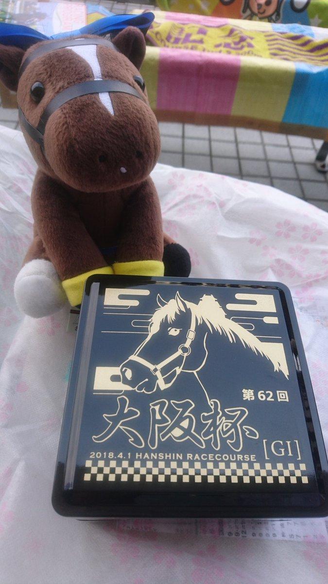 test ツイッターメディア - 大阪杯限定のお弁当も買いました❗味ゎ〰️普通かな( ̄▽ ̄;)なんかお重のお馬ちゃんが少しキタサンブラック似かな?って奮発しちゃぃました😁笑っ帰ってキレイに洗って、さて何を入れて飾ろっかなー♪ https://t.co/9IpSfo9nZ8