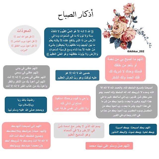 البرنس At Nasser72009 Twitter
