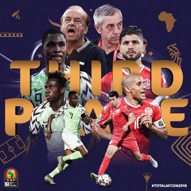 تونس ونيجيريا بث مباشر