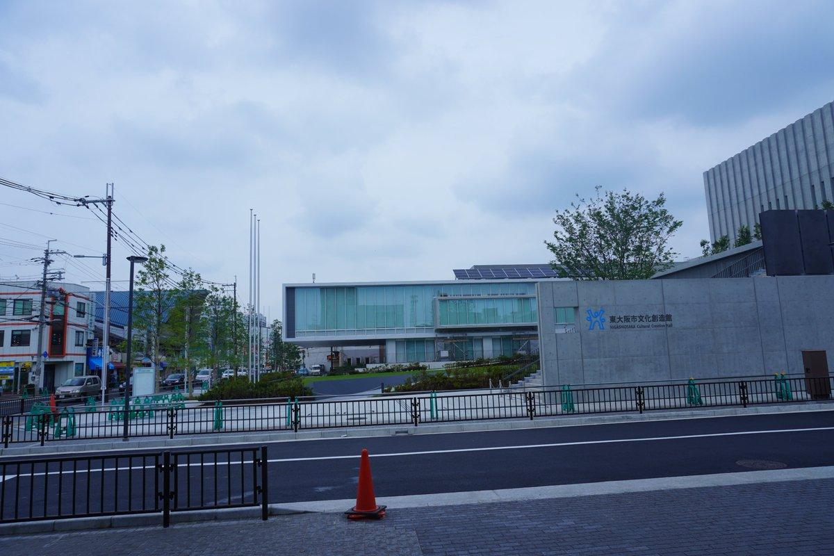 test ツイッターメディア - @WhoeverAllon ( ノ゚Д゚)おはようございます 東大阪文化創造館が大分できてきました。あの柱の無い構造物も!いくらスーパーゼネコンの天下の某大林組さんとは言え一抹の不安が残ります。 本日も適当によろしくお願いいたします<m(__)m> https://t.co/hgP4Uh1uZj