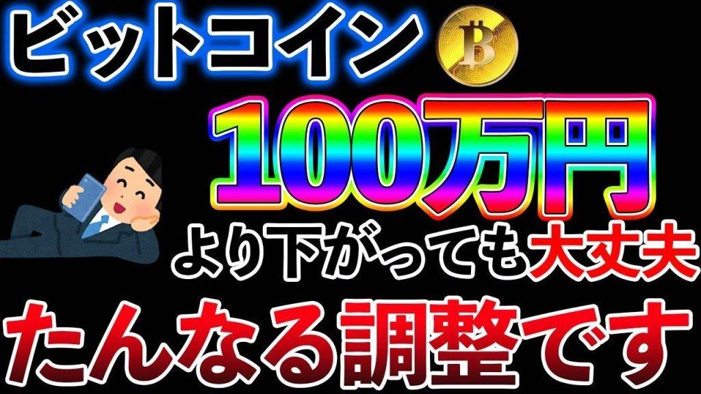 test ツイッターメディア - 【仮想通貨】ビットコイン100万円きっても大丈夫!! 8月に爆上がりしますよ。 リップル https://t.co/PDnW7idGuR https://t.co/xgDvG8iBnS
