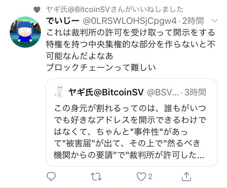 test ツイッターメディア - ビットコインに中央集権的部分があってはダメって発想、どうなんすかね〜 ブロックチェーンて難しいですか? https://t.co/2WChPZ7k1w