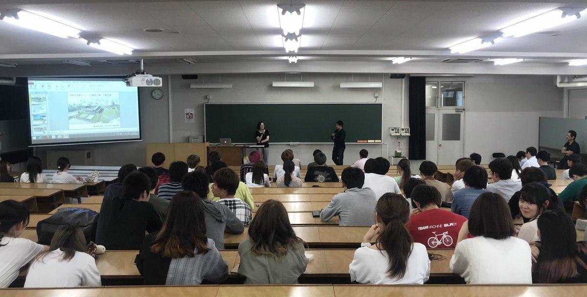 test ツイッターメディア - 先日、大学1年生を対象とした授業の一環で、「卒業生による講演会」として米澤研究室1期生で株式会社大林組勤務の深谷結衣さんによる講演会が開催された。 後半、僕も指導教員という立場から対談相手として登壇させていただいた。 https://t.co/LrCl1nYNRS