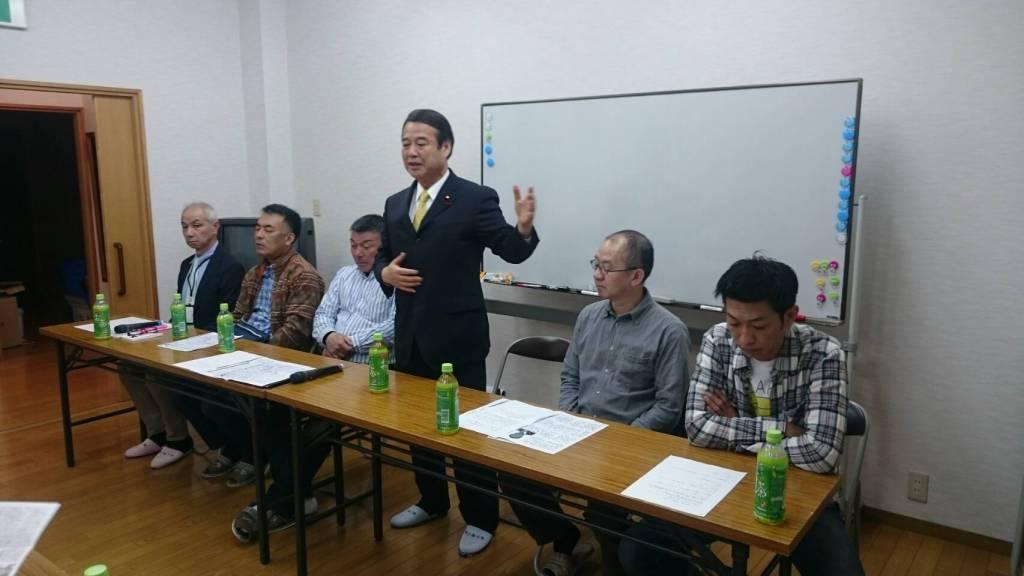 test ツイッターメディア - 神谷昇郷荘後援会主催によるミニ集会 https://t.co/pgaZ6s5QEt https://t.co/de1LL75v1m