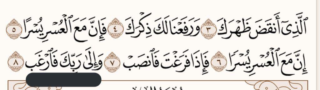 Abdulmajeed 97 On Twitter استودعت الله كل ما يشغل قلبي