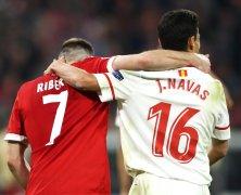 Video: Bayern Munich vs Sevilla
