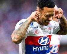 Video: Olympique Lyon vs Nantes