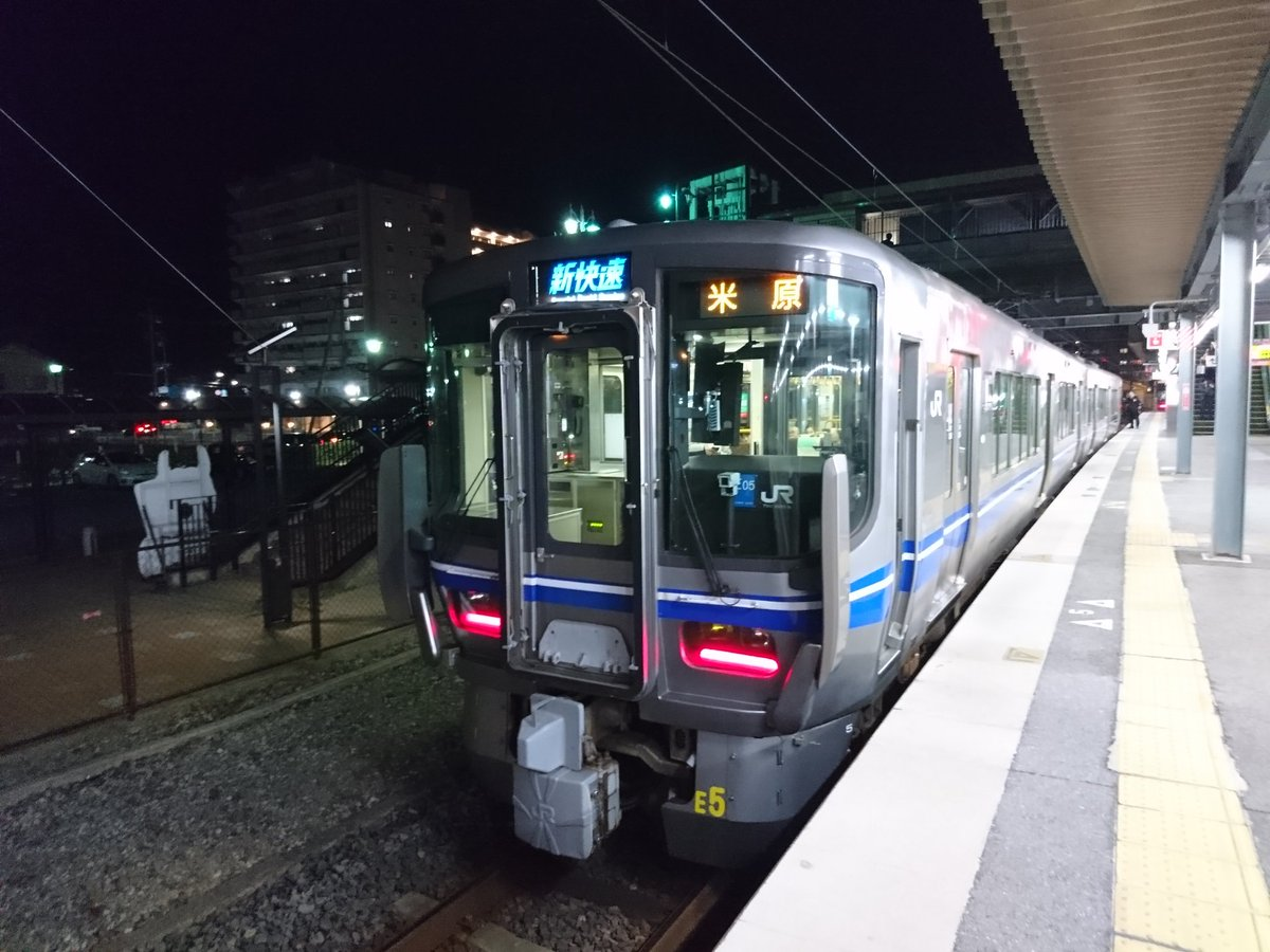 test ツイッターメディア - 長浜駅では、琵琶湖線遅延の影響により、新快速米原行2両が爆誕 https://t.co/shUe7VXXra
