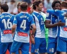 Video: Girona vs Espanyol