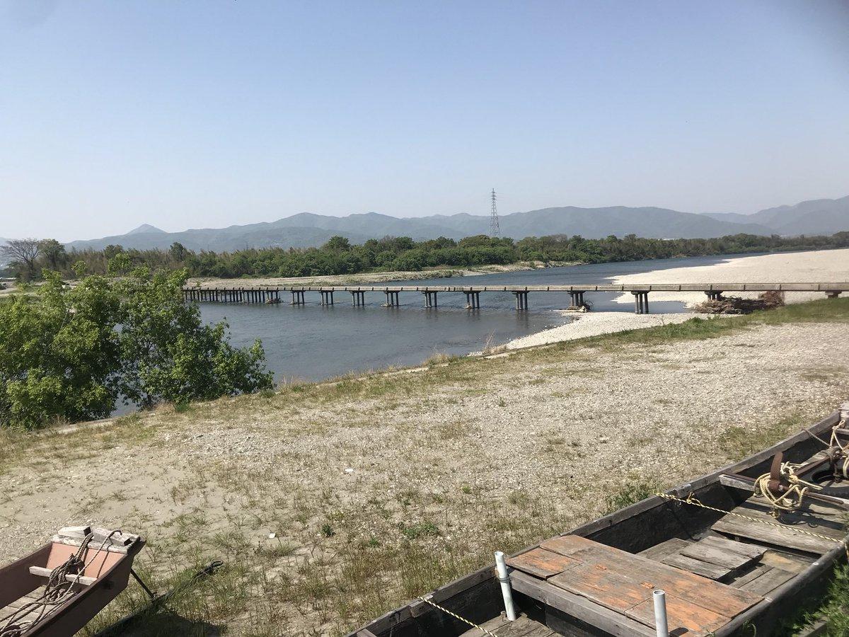 test ツイッターメディア - 吉野川に浮いてる無人島では日本一らしい善入寺島 なんもなくて沖縄の離島感あった 無駄に5本かかってる沈下橋全部渡った野宿し放題やなここは https://t.co/MtNBEzW71l