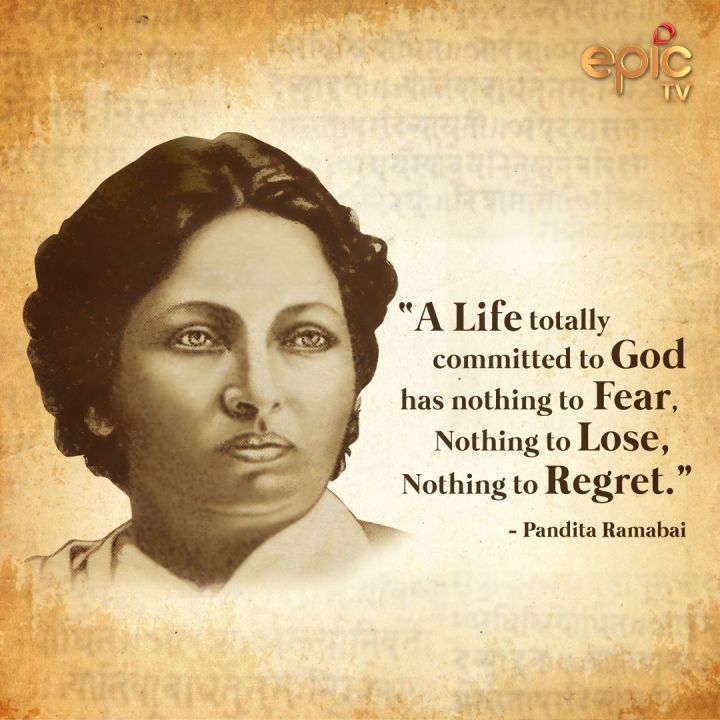 """Epic Channel India on Twitter: """"#PanditaRamabai was a remarkable woman who  pioneered women's education & rebelliously championed for women's rights.  She was the first to promote the welfare & education of Indian"""