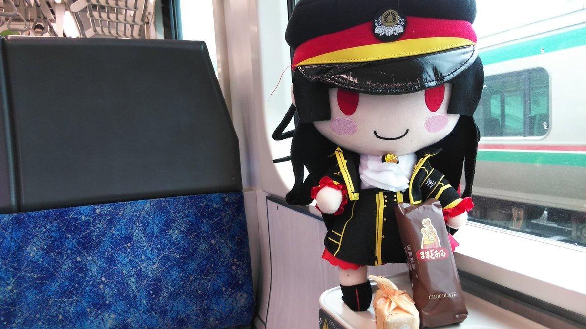 test ツイッターメディア - E721系のとは言えボックスシートに座ったので、いわき駅で買ったままどおる(とオマケでくれたくるみ柚子餅)をオヤツに駒を進めます #旅するハチロク https://t.co/22XC5rNDEl