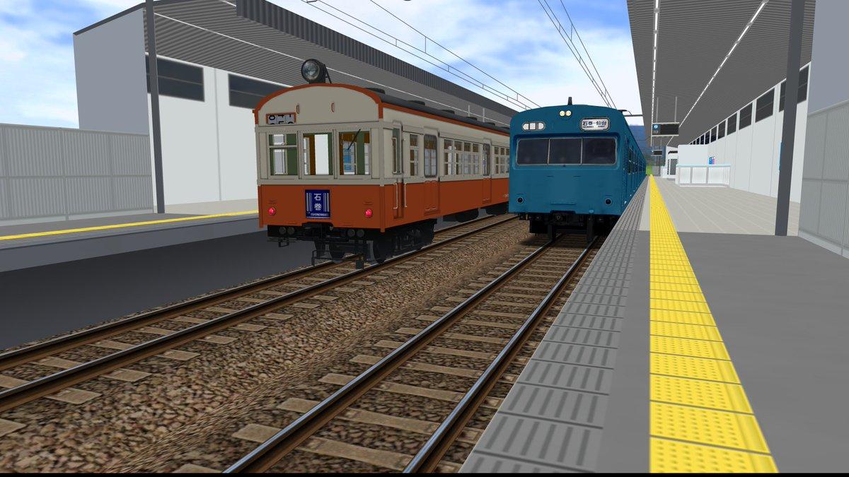 test ツイッターメディア - かつてあったかもしれない仙石線新旧車両の並び(駅が現代風なのは気にしてはいけないところ) https://t.co/cX7F6opWlC