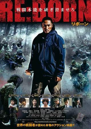 test ツイッターメディア - 久々に映画を!!(DVDで) なんと大塚明夫様が実写で出演なさっておられる!!カッコイイ✧*。(ˊᗜˋ*)✧*。  監督の下村勇二様は、デビルメイクライ3.4や、ベヨネッタのムービー監修、メタルギアVのアクションコーディネーター でもあり、我々には胸熱な作品でございました。  #大塚明夫  #RE:BORN https://t.co/PfXOcafAOG