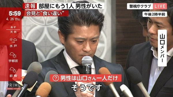 test ツイッターメディア - 元Dream5大原優乃ポロリ?5ちゃんねるまとめたい : TOKIO 山口達也メンバー 部屋にもう1人男性がいた 会見と食い違い https://t.co/idsl63wAHU https://t.co/UifIQkqcau