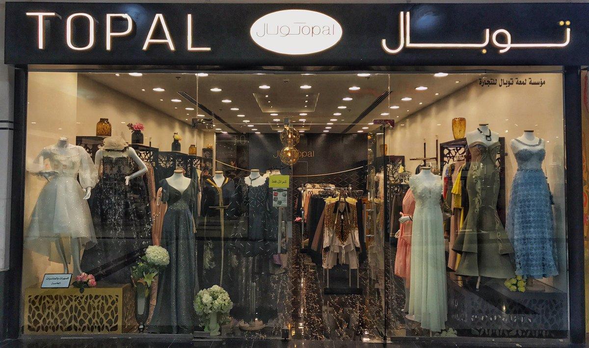 الرياض جاليري On Twitter معرض توبال يقدم لك سيدتي فساتين جديدة وأزياء راقية مخصصه لك لتتميزي بجميع مناسباتك الرياض جاليري الطابق الأول