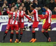 Video: Girona vs Eibar
