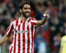 Video: Athletic Bilbao vs Real Betis
