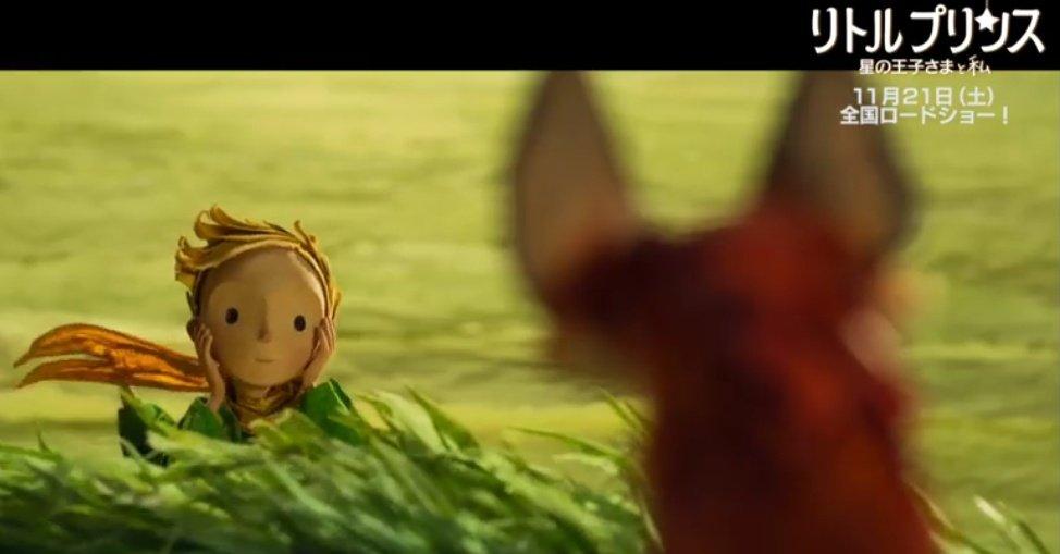 test ツイッターメディア - 映画版の「リトルプリンス 星の王子さまと私」では、 オレンジ色のキツネだね🦊  あのオレンジ🍊と オニュの髪の色は… 関係ないか。。。(×_×)  シャイニの🦊さんは、赤いよね。  #SHINee #TheStoryofLight https://t.co/qMEQfz7LGX